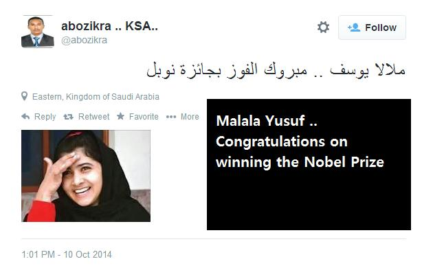 Malala Yusuf .. Congratulations on winning the Nobel Prize